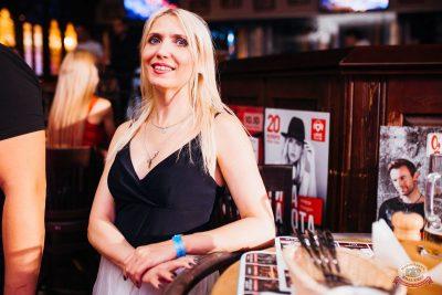 «Дыхание ночи»: Pin-up party, 13 сентября 2019 - Ресторан «Максимилианс» Челябинск - 36