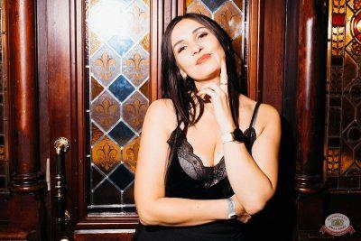 «Дыхание ночи»: Pin-up party, 13 сентября 2019 - Ресторан «Максимилианс» Челябинск - 38