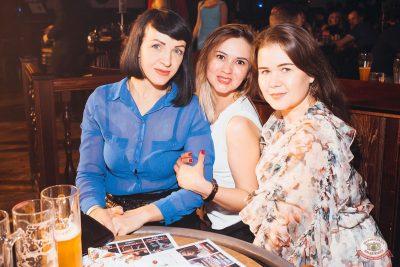 «Дыхание ночи»: Pin-up party, 13 сентября 2019 - Ресторан «Максимилианс» Челябинск - 40