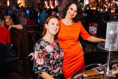 «Дыхание ночи»: Pin-up party, 13 сентября 2019 - Ресторан «Максимилианс» Челябинск - 41