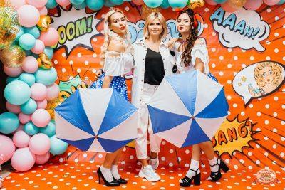«Дыхание ночи»: Pin-up party, 13 сентября 2019 - Ресторан «Максимилианс» Челябинск - 6