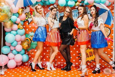 «Дыхание ночи»: Pin-up party, 13 сентября 2019 - Ресторан «Максимилианс» Челябинск - 7