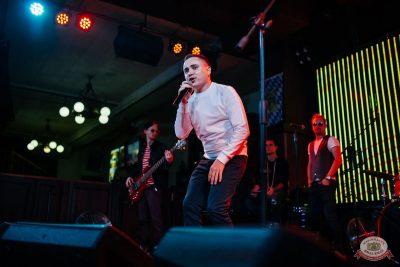 «Споём живьём». Финал, 17 сентября 2019 - Ресторан «Максимилианс» Челябинск - 10