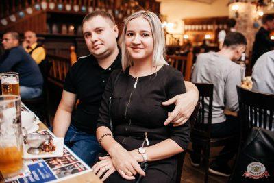 «Споём живьём». Финал, 17 сентября 2019 - Ресторан «Максимилианс» Челябинск - 15