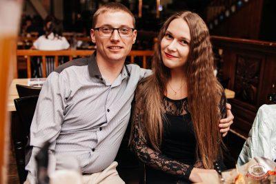 «Споём живьём». Финал, 17 сентября 2019 - Ресторан «Максимилианс» Челябинск - 17