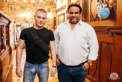 «Споём живьём». Финал, 17 сентября 2019 - Ресторан «Максимилианс» Челябинск - 19