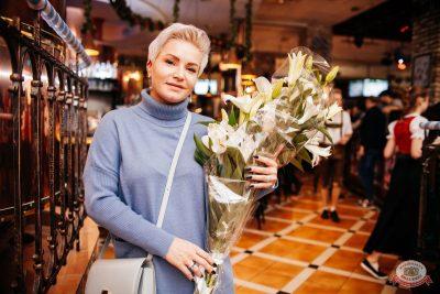 «Споём живьём». Финал, 17 сентября 2019 - Ресторан «Максимилианс» Челябинск - 2