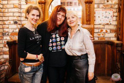«Споём живьём». Финал, 17 сентября 2019 - Ресторан «Максимилианс» Челябинск - 32