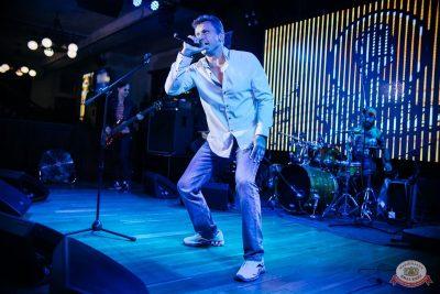 «Споём живьём». Финал, 17 сентября 2019 - Ресторан «Максимилианс» Челябинск - 35