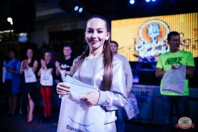 «Споём живьём». Финал, 17 сентября 2019 - Ресторан «Максимилианс» Челябинск - 41