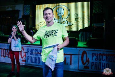«Споём живьём». Финал, 17 сентября 2019 - Ресторан «Максимилианс» Челябинск - 46