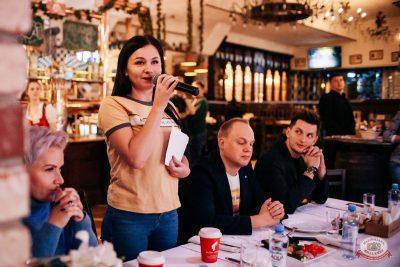 «Споём живьём». Финал, 17 сентября 2019 - Ресторан «Максимилианс» Челябинск - 47