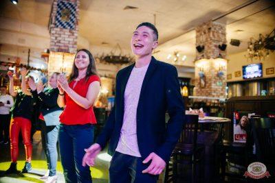 «Споём живьём». Финал, 17 сентября 2019 - Ресторан «Максимилианс» Челябинск - 49