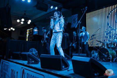 «Споём живьём». Финал, 17 сентября 2019 - Ресторан «Максимилианс» Челябинск - 5