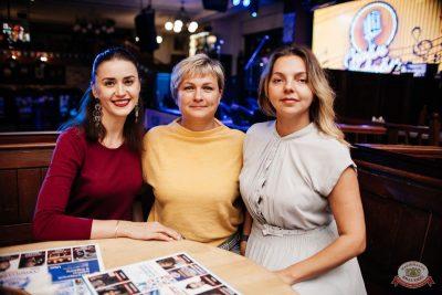 «Споём живьём». Финал, 17 сентября 2019 - Ресторан «Максимилианс» Челябинск - 6