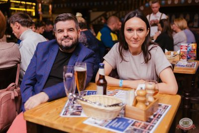 Dr. Alban, 19 сентября 2019 - Ресторан «Максимилианс» Челябинск - 12