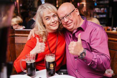 Dr. Alban, 19 сентября 2019 - Ресторан «Максимилианс» Челябинск - 17