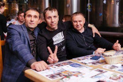 Dr. Alban, 19 сентября 2019 - Ресторан «Максимилианс» Челябинск - 18