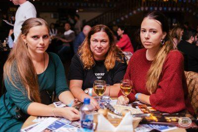 Dr. Alban, 19 сентября 2019 - Ресторан «Максимилианс» Челябинск - 22
