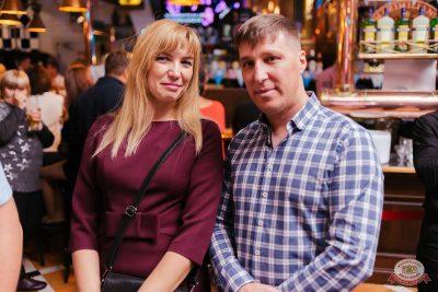 Dr. Alban, 19 сентября 2019 - Ресторан «Максимилианс» Челябинск - 24