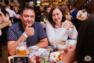 Dr. Alban, 19 сентября 2019 - Ресторан «Максимилианс» Челябинск - 25