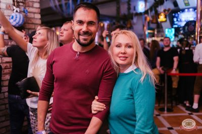 Dr. Alban, 19 сентября 2019 - Ресторан «Максимилианс» Челябинск - 41