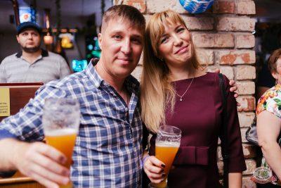 Dr. Alban, 19 сентября 2019 - Ресторан «Максимилианс» Челябинск - 45