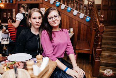 Plazma, 3 октября 2019 - Ресторан «Максимилианс» Челябинск - 14