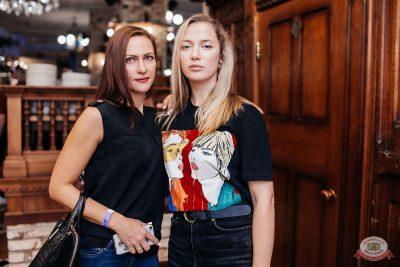 Plazma, 3 октября 2019 - Ресторан «Максимилианс» Челябинск - 17