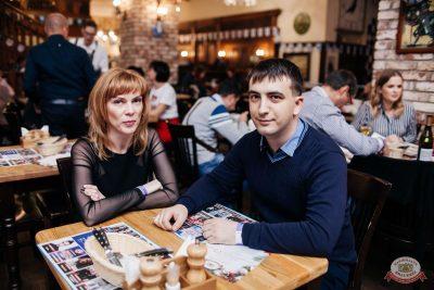 Plazma, 3 октября 2019 - Ресторан «Максимилианс» Челябинск - 18