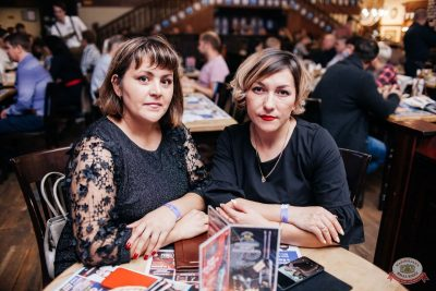 Plazma, 3 октября 2019 - Ресторан «Максимилианс» Челябинск - 19