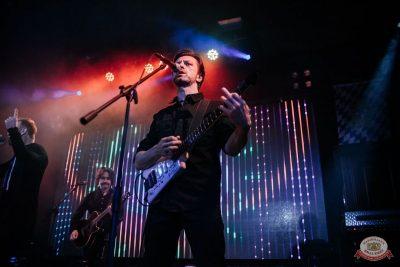 Plazma, 3 октября 2019 - Ресторан «Максимилианс» Челябинск - 2