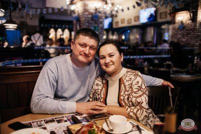 Plazma, 3 октября 2019 - Ресторан «Максимилианс» Челябинск - 21