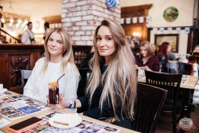 Plazma, 3 октября 2019 - Ресторан «Максимилианс» Челябинск - 24