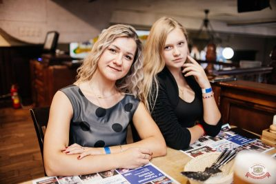 Plazma, 3 октября 2019 - Ресторан «Максимилианс» Челябинск - 29