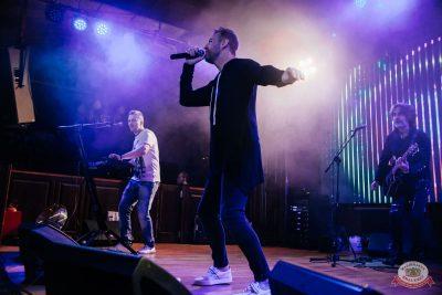 Plazma, 3 октября 2019 - Ресторан «Максимилианс» Челябинск - 3