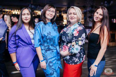 Plazma, 3 октября 2019 - Ресторан «Максимилианс» Челябинск - 34
