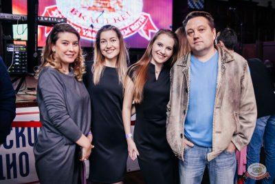Plazma, 3 октября 2019 - Ресторан «Максимилианс» Челябинск - 35