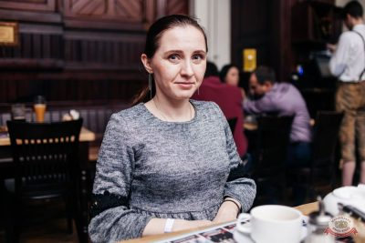 Plazma, 3 октября 2019 - Ресторан «Максимилианс» Челябинск - 36