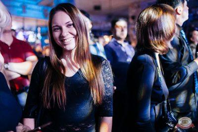 Plazma, 3 октября 2019 - Ресторан «Максимилианс» Челябинск - 37