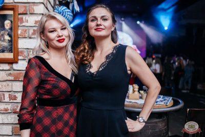 Plazma, 3 октября 2019 - Ресторан «Максимилианс» Челябинск - 39