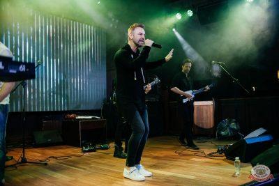 Plazma, 3 октября 2019 - Ресторан «Максимилианс» Челябинск - 4
