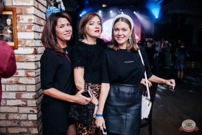 Plazma, 3 октября 2019 - Ресторан «Максимилианс» Челябинск - 40