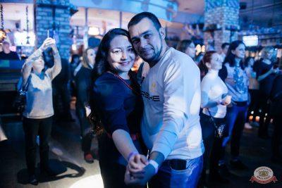Plazma, 3 октября 2019 - Ресторан «Максимилианс» Челябинск - 42