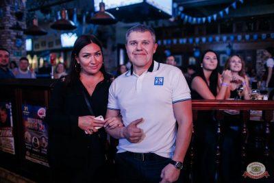 Plazma, 3 октября 2019 - Ресторан «Максимилианс» Челябинск - 45