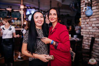 Plazma, 3 октября 2019 - Ресторан «Максимилианс» Челябинск - 46