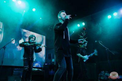 Plazma, 3 октября 2019 - Ресторан «Максимилианс» Челябинск - 7