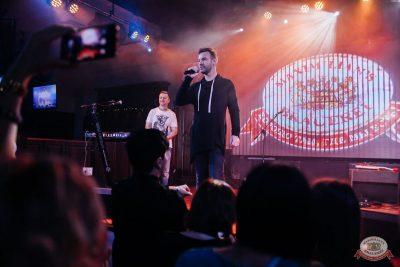 Plazma, 3 октября 2019 - Ресторан «Максимилианс» Челябинск - 9