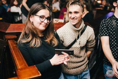 Lumen, 16 октября 2019 - Ресторан «Максимилианс» Челябинск - 28