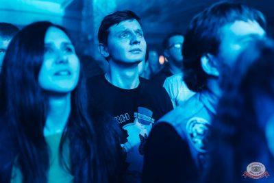Lumen, 16 октября 2019 - Ресторан «Максимилианс» Челябинск - 35